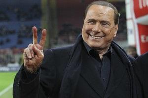 Берлусконі продав Мілан після 31 року володіння клубом