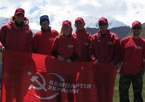 На вершине пика Ленина водрузят флаг КПУ