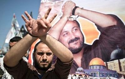 Більше тисячі засуджених в Ізраїлі палестинців оголосили голодування