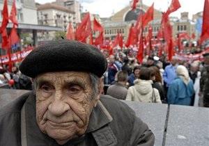 На Крещатике проходит первомайская демонстрация (обновлено)