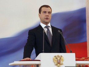 Медведев отметит первую годовщину своей инаугурации
