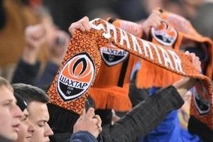 Шахтар - Динамо: стартував продаж квитків на матч у Харкові