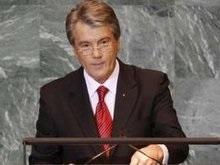 Ющенко завершил визит в США