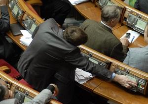 Верховная Рада приняла закон о государственной службе