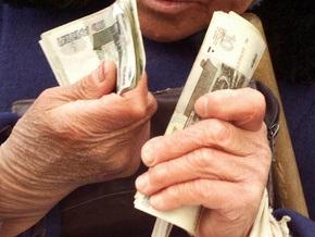 В России повысили уровень страхового возмещения по вкладам до 700 тысяч рублей