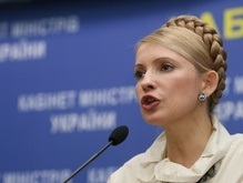 Тимошенко грозится завтра уволить ряд губернаторов