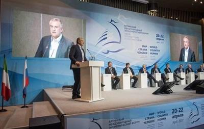 Политики Австрии в Ялте выполняют контракт с РФ – посол
