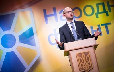 НАБУ заявляє про погрози від Народного фронту