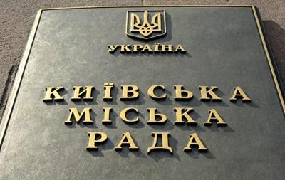 Медведчук: решение Киевсовета о языке негативно для имиджа Украины