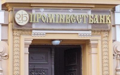 У российского ВЭБ есть четыре предложения о покупке украинской  дочки