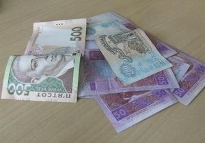 НГ: Киев балансирует на грани дефолта
