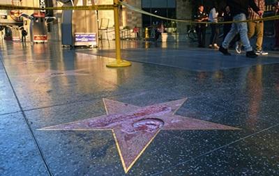 У Голлівуді осквернили зірку Трампа