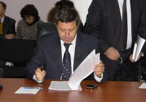 Пилипишин вышел из партии Литвина
