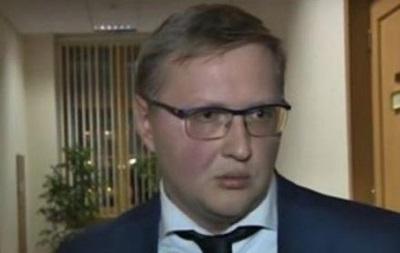 Желающим работать в Госбюро расследований мешают пройти полиграф - кандидат