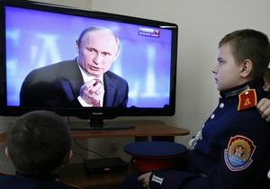 Путин отменил войну с офшорами - пресс-конференция 20 декабря - Россия
