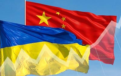 Китай инвестирует в украину можно ли работая не официально получит кредит