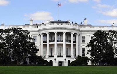 Білий дім розгніваний блокуванням міграційного указу Трампа