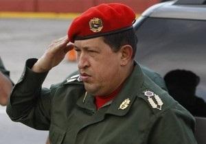 Венесуэла отказалась принять нового посла США