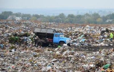 В Кропивницком обманом высыпали почти 30 тонн мусора из Львова