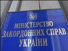 МИД: Украина уже работает по плану НАТО
