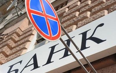 Нацбанк запропонує маленьким банкам здати ліцензії