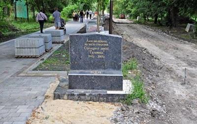 У Тернополі облили фарбою знак на честь дивізії Галичина