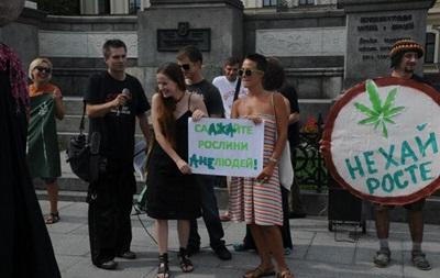 У Києві хочуть провести Конопляний марш
