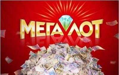 В Украине в течение пяти дней сорвано два джек-пота на сумму 18 450 000 гривен