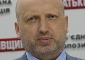Турчинов: Украина не собирается платить России долг ЕЭСУ