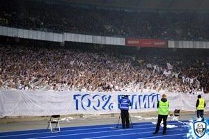 The Sun прив язав акцію фанатів київського Динамо до расизму в Росії