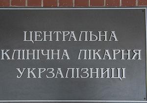 Тимошенко - Щербань - убийство Щербаня - Руководство колонии готовится к транспортировке Тимошенко в суд