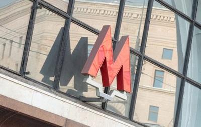 У метро Москви помилково оголосили повітряну тривогу