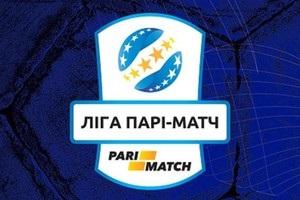 УПЛ узгодила формат наступного чемпіонату України з футболу