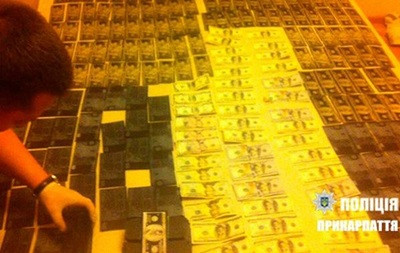 На Прикарпатье иностранцы пытались сбыть миллион долларов