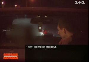 МВД: Процедура опознания тела Мазурка с выжившим охранником не проводилась