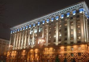 В киевской мэрии сказали, что не будут начислять пеню за несвоевременное оплату ЖКУ