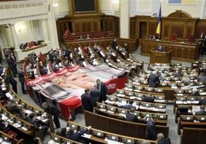Рада отложила рассмотрение законопроекта о декриминализации экономических преступлений