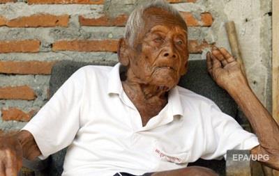 В Індонезії померла найстаріша людина у світі