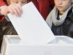 В Сочи начались выборы мэра