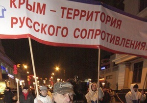 В Симферополе провели шествие по случаю годовщины присоединения Крыма к России