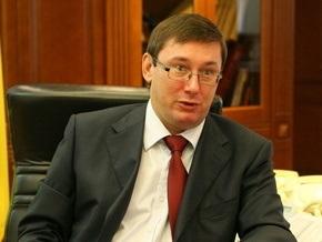 Партия регионов требует немедленно отправить Луценко в отставку