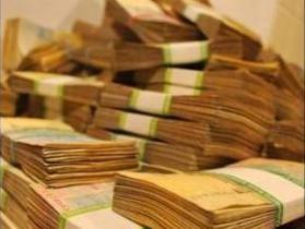 В Киеве с неба сбросят 100 тысяч гривен