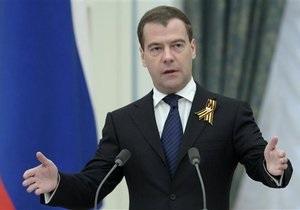 Ъ: Медведев не поедет на ежегодную Мюнхенскую конференцию из-за Саакашвили
