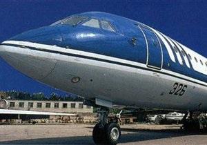 Источник: На месте крушения Як-42 под Ярославлем обнаружили тела 26 погибших. Есть данные о трех выживших