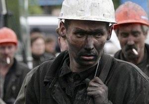 В Донецкой области продолжается поиск горняков, попавших под завал