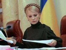 Тимошенко наладит гармоничные отношения между Украиной и Россией