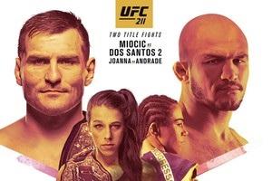 UFC 2011: промо відео бою Міочич – Дос Сантос