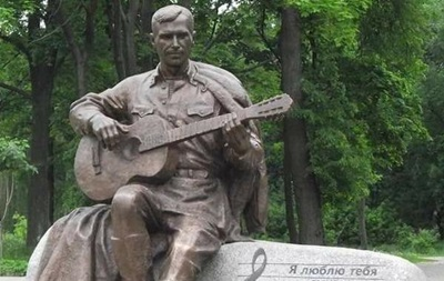 Знайдено вкрадений пам ятник Бернесу - депутат