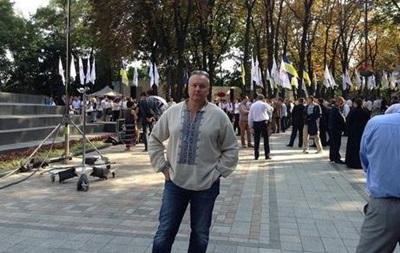 Артеменка офіційно позбавили громадянства України