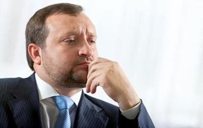 ГПУ направила Арбузову повідомлення про підозру
